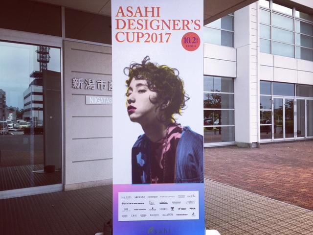 アサヒデザイナーズカップ2017 コンテスト カットウィッグ部門 十日町市 美容室non(ノン)