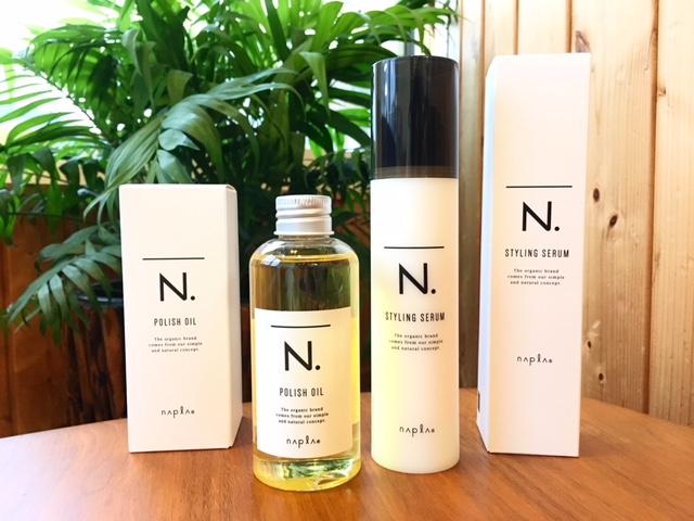 人気スタイリング剤【 N. 】|ナプラ|エヌドット|十日町 美容室non(ノン)|
